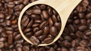 9 Impresionantes beneficios de café