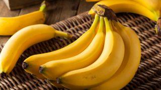 16 Surprising Benefits of Banana
