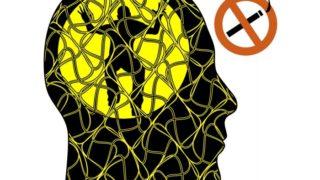 6 Amazing Benefits of Nicotine