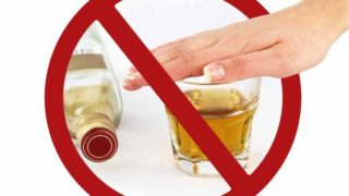 14 Best Home Remedies for Alcoholism