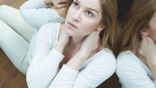 Schizophrenia: Types, Causes, Symptoms & Treatments