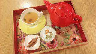 How To Make Turmeric Cardamom Cinnamon Tea